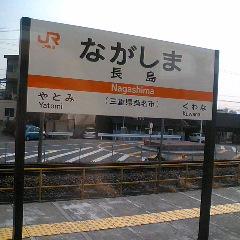 060118_1339.jpg
