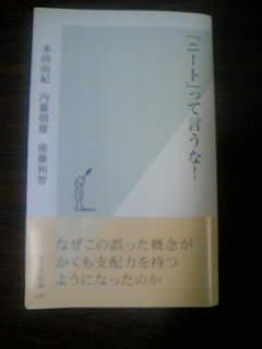 060218_1708.jpg