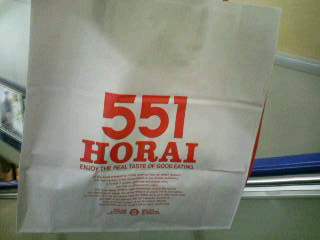 551のあるとき〜