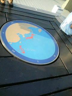 地球の丸く見える丘展望台