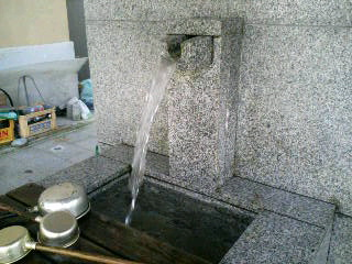 弘法大師の名水