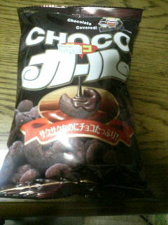 チョコカール