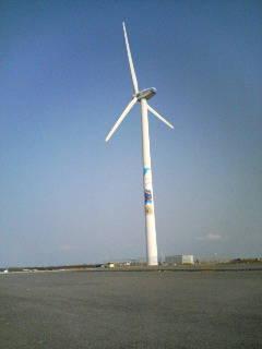 波崎風車近景