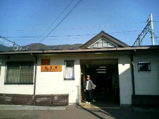 御殿場線の旅1 松田