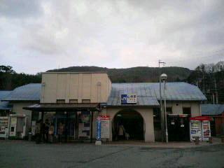 リアル桃鉄3  山崎駅