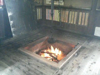 囲炉裏の駅