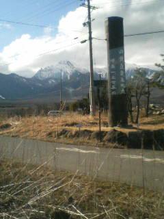 JR日本最高地点
