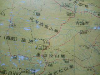 中国鉄道大紀行 その4 縦の旅