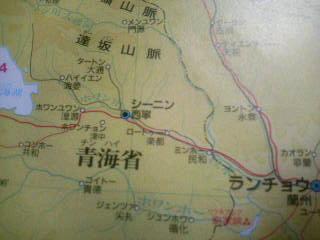 中国鉄道大紀行 その5 西寧
