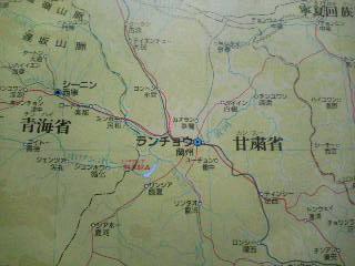 中国鉄道大紀行 その6 羊皮筏