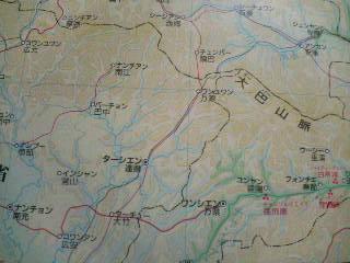 中国鉄道大紀行 その10 籠の鳥