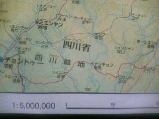 中国鉄道大紀行 その11 出稼ぎの村