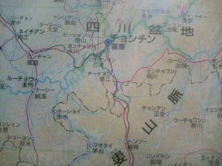 中国鉄道大紀行 その12 胡弓の調べ