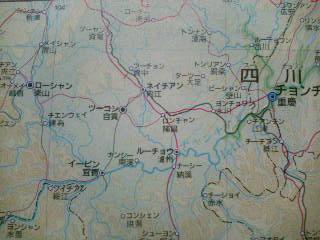 中国鉄道大紀行 その14 二度書きOK!