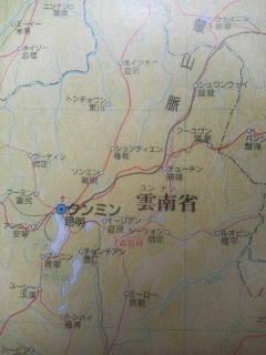 中国鉄道大紀行 その16〜19  奇岩地域