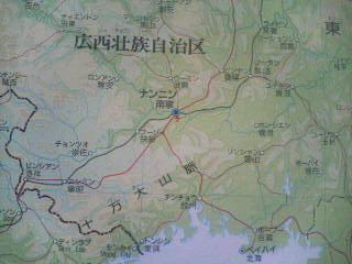 中国鉄道大紀行 その21 南国のキャンパス