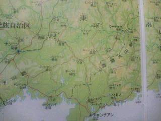 中国鉄道大紀行 その22 羽毛画の街