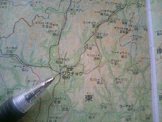 中国鉄道大紀行 その27 縁起物の棺桶