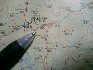 中国鉄道大紀行 その29 菜種油
