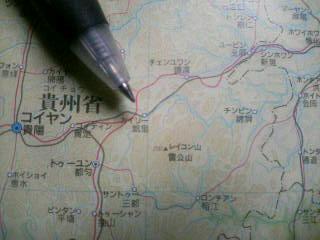 中国鉄道大紀行 その30 ミャオ族の村
