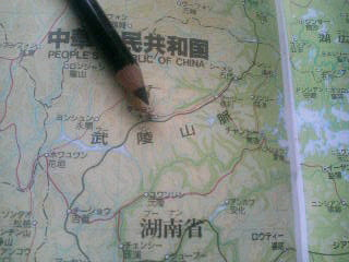 中国鉄道大紀行 その31 石の兵隊