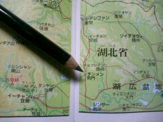 中国鉄道大紀行 その32 荊州のファミレス