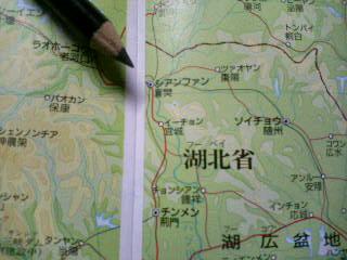 中国鉄道大紀行 その33 海の詩