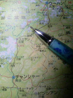 中国鉄道大紀行 その34 雨の漢口