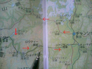 中国鉄道大紀行 その35 ぐるっと湖南省