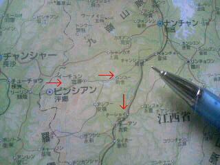 中国鉄道大紀行 その36 「北国の春」