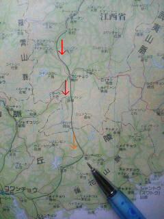 中国鉄道大紀行 その37 軟臥の旅