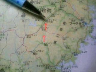 中国鉄道大紀行 その39 再開発の街
