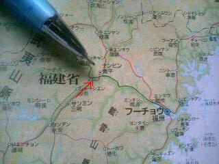 中国鉄道大紀行 その40 南宋の茶碗