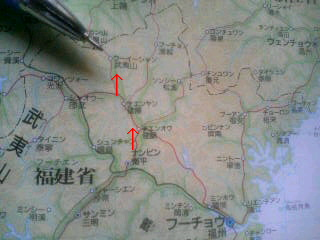 中国鉄道大紀行 その41 水の恵み