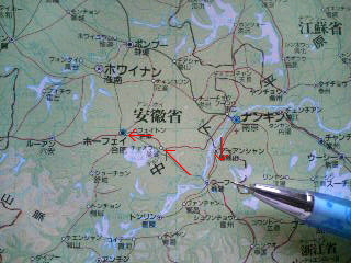 中国鉄道大紀行 その46 鉄画の故郷