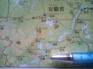 中国鉄道大紀行 その47 長江のほとりで