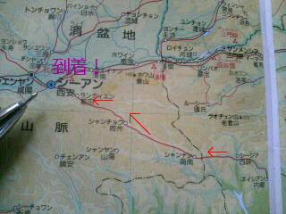 中国鉄道大紀行 その51 終点、西安!