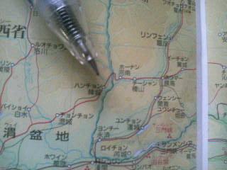 中国鉄道大紀行 その52 文曲星に願いを
