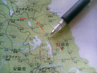 中国鉄道大紀行 その 57 参りました!