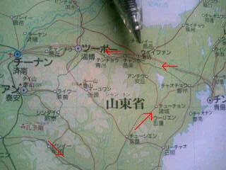 中国鉄道大紀行 その59 凧発祥の地