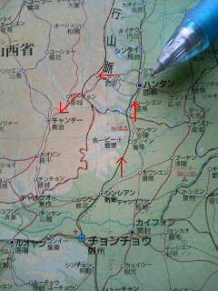 中国鉄道大紀行 その63 邯鄲の夢