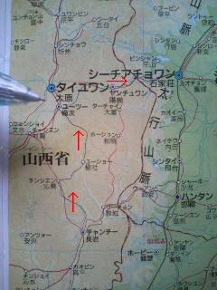 中国鉄道大紀行 その64 ヤオトン訪問