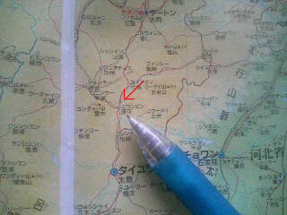 中国鉄道大紀行 その66 お釈迦さんの手