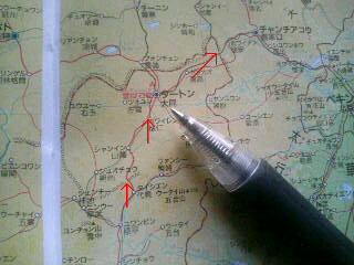 中国鉄道大紀行 その67 車、川を走る
