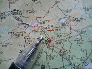 中国鉄道大紀行 その68 長城遠望