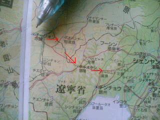 中国鉄道大紀行 その69 モンゴルの歌声
