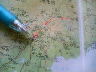 中国鉄道大紀行 その72 宇宙から見えるの?