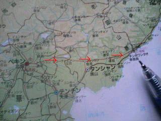 中国鉄道大紀行 その73 長城の果て