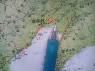 中国鉄道大紀行 その74 緑の長城