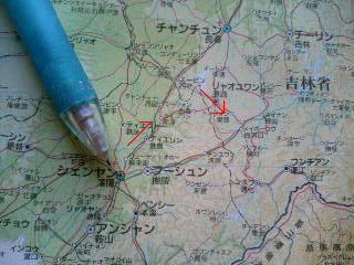 中国鉄道大紀行 その76 ヤマトホテル